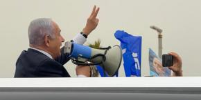 Israeli PM Benjamin Netanyahu during the election campaign.