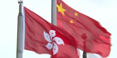 Hong Kong and Chinese flags.