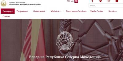 North Macedonia government website includes new name.