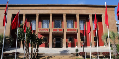 Moroccan House of Representatives' building.
